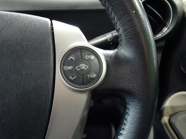 G ハイブリッド 純正HDDナビ Bluetooth バックカメラ フルセグ DVD CD録音再生 ETC スマートキー オートライト オートエアコン アイドリングストップ ESC タイミングチェーン(29枚目)