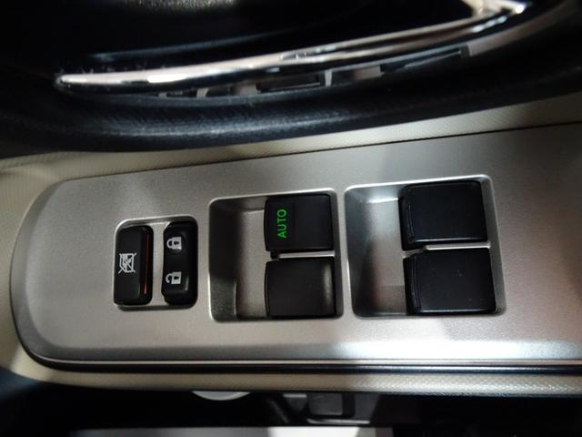 G ハイブリッド 純正HDDナビ Bluetooth バックカメラ フルセグ DVD CD録音再生 ETC スマートキー オートライト オートエアコン アイドリングストップ ESC タイミングチェーン(31枚目)