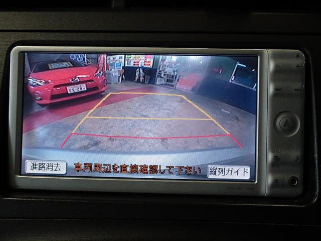 L 純正SDナビ バックカメラ ワンセグ DVD CD ETC オートライト スマートキー 純正アルミ オートエアコン 電動格納ミラー アイドリングストップ プッシュボタンスタート タイミングチェーン(23枚目)