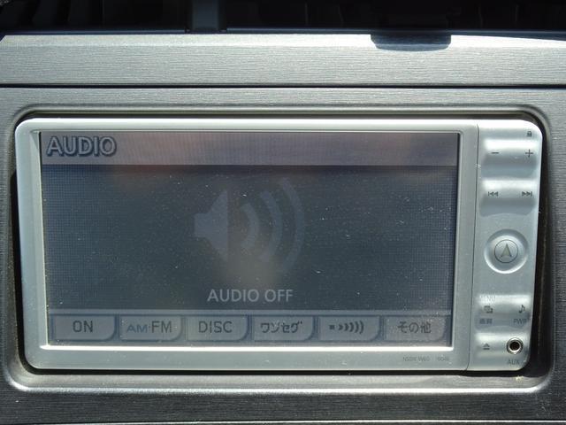 L 純正SDナビ バックカメラ ワンセグ DVD CD ETC オートライト スマートキー 純正アルミ オートエアコン 電動格納ミラー アイドリングストップ プッシュボタンスタート タイミングチェーン(24枚目)