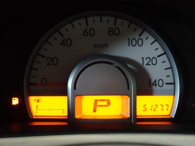 G エアロスタイル ワンオーナー 社外MD スマートキー 純正アルミ オートエアコン エンジンスターターリモコン チップアップシート 衝突安全ボディ パワーステアリング タイミングチェーン ABS 第三者機関鑑定車(19枚目)