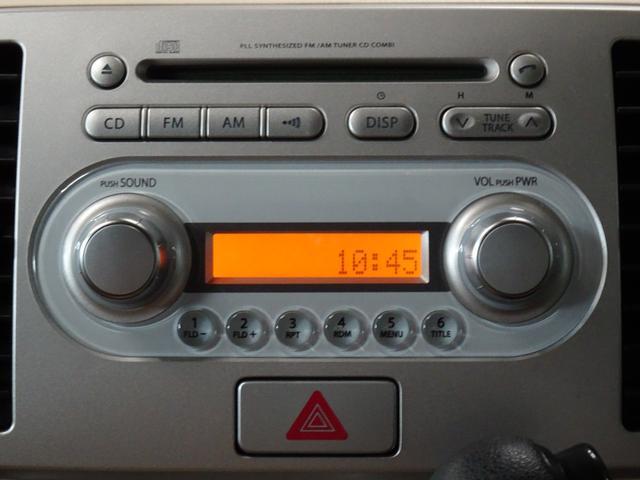 S 純正CD ETC 社外アルミ オートエアコン キーレスキー 電動格納ミラー レベライザー Wバニティーミラー ベンチシート タイミングチェーン パワーステアリング ABS  第三者機関鑑定者(20枚目)