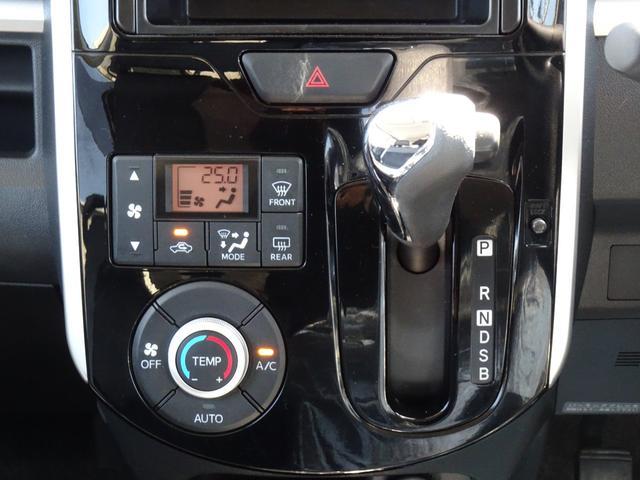 カスタムX 両リアスライド左リアパワースライドドア 社外CD USB端子 LEDヘッドランプ ETC 純正アルミ アイドリングストップ 純正アルミ スマートキー プッシュスタート オートライト オートエアコン(25枚目)
