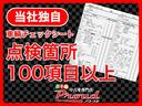 CD キーレスキー 電格ミラー オートAC ベンチシート アームレスト パワステ ABS(5枚目)