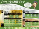 ハイブリッド 両側スライドドア 純正メモリーナビ バックカメラ ワンセグ DVD CD ETC キーレスキー オートエアコン 電動格納ミラー Wバニティーミラー タイミングチェーン パワーステアリング ABS(38枚目)