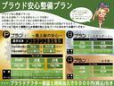 L 純正SDナビ バックカメラ ワンセグ DVD CD ETC オートライト スマートキー 純正アルミ オートエアコン 電動格納ミラー アイドリングストップ プッシュボタンスタート タイミングチェーン(41枚目)