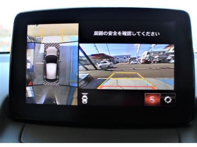 13Sツーリング Lパッケージ ワンオーナー 禁煙車 フルセグTV  全周囲カメラ ETC  白革シート(26枚目)