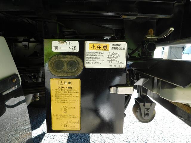 日野 デュトロ 3.65tワイドセ-フティ-ローダーダンプ ラジコン付