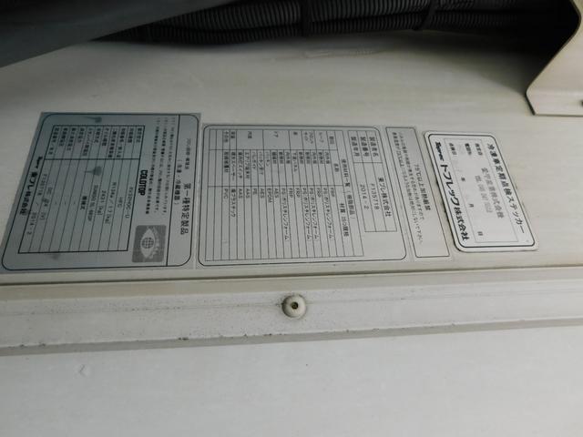 2.95t冷蔵冷凍車ワイドロングハイブリット(10枚目)