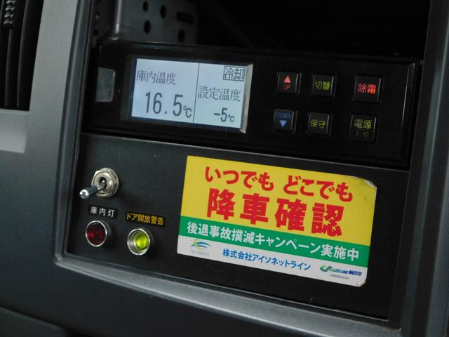 2.95t冷蔵冷凍車ワイドロングハイブリット(12枚目)