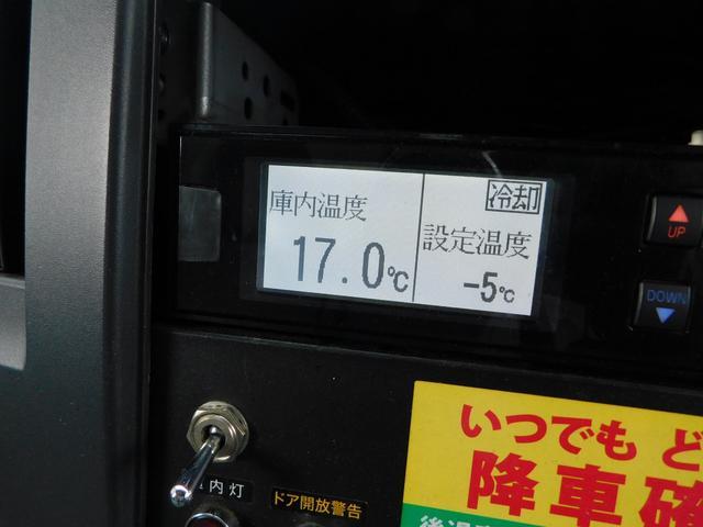 2.95t冷蔵冷凍車ワイドロングハイブリット(13枚目)