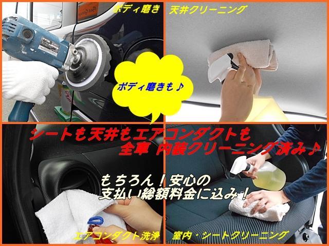 S 4WD キーレス タイミングチェーン車(3枚目)