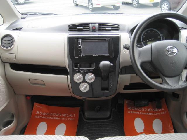 S 4WD キーレス タイミングチェーン車(11枚目)