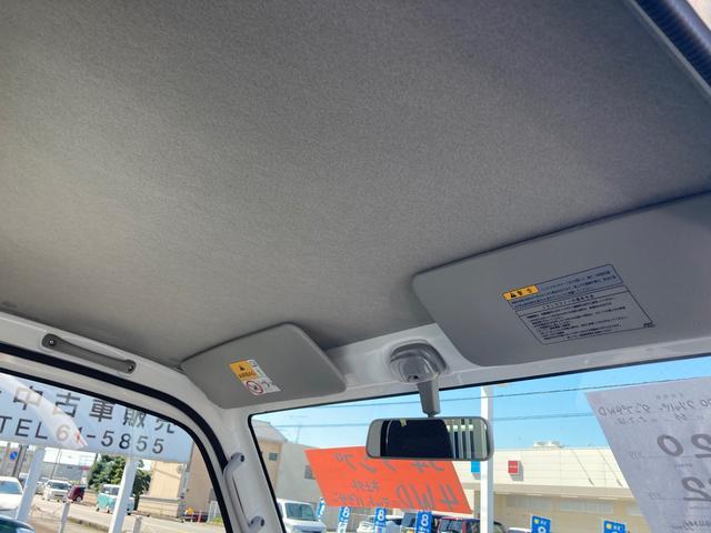 4WD 軽トラック 新明和製ダンプ 強化型 三方開 電動油圧式 脱落防止リヤアオリピン エアコン パワーステアリング 運転席エアバッグ 5速マニュアル(27枚目)