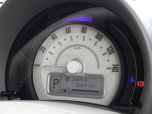 ホワイトエディション 全方位モニター用カメラパッケージ装着車(10枚目)