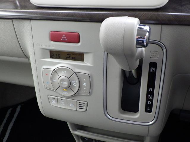 ホワイトエディション 全方位モニター用カメラパッケージ装着車(11枚目)