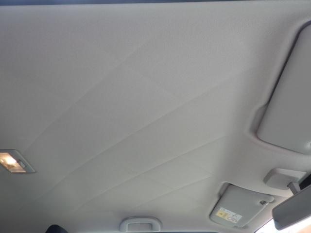 ホワイトエディション 全方位モニター用カメラパッケージ装着車(12枚目)