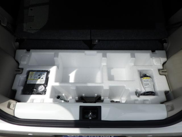 ホワイトエディション 全方位モニター用カメラパッケージ装着車(23枚目)