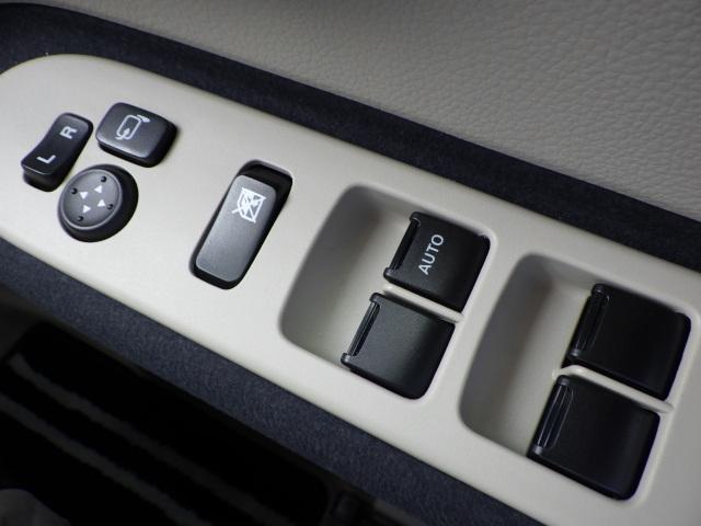 ホワイトエディション 全方位モニター用カメラパッケージ装着車(28枚目)