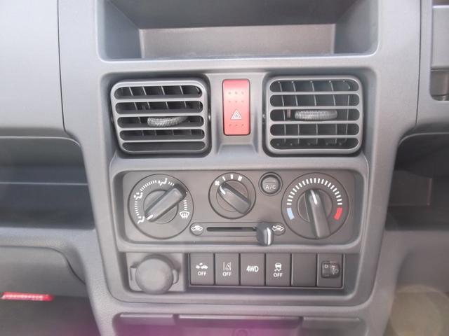 4WD KCエアコン・パワステ セーフティーサポート(5枚目)