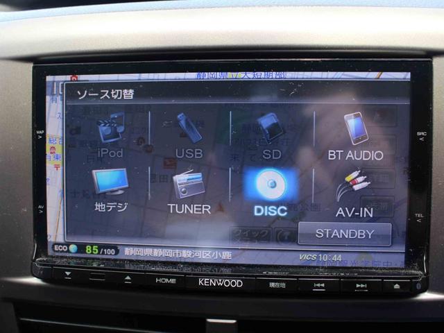 15S SDナビ フルセグ Bluetooth 1年保証付(11枚目)