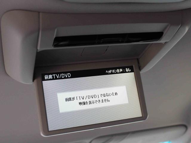 無料お電話でのお問い合わは 0066-9704-695802 オートケミストリーまで☆携帯電話からもOK☆