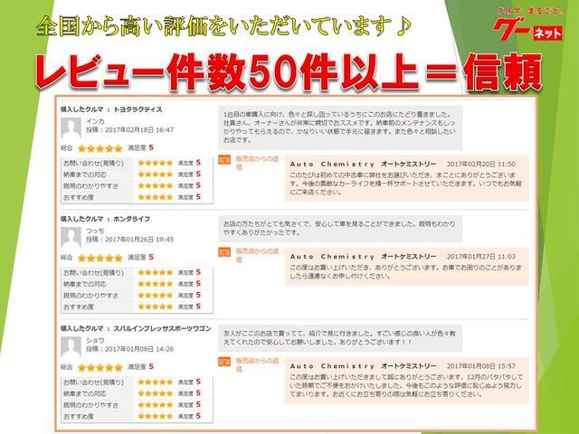LS460 バージョンS 純正HDDナビ Bカメラ 黒革(17枚目)