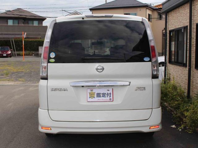 「日産」「セレナ」「ミニバン・ワンボックス」「静岡県」の中古車5
