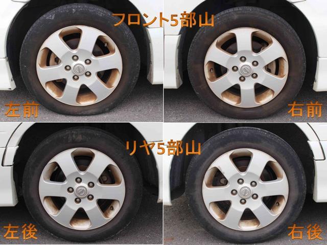 「日産」「セレナ」「ミニバン・ワンボックス」「静岡県」の中古車64