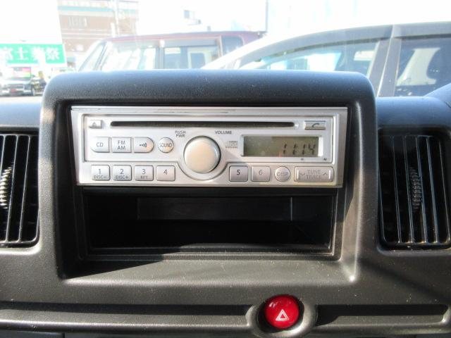 日産 クリッパーバン DX ハイルーフ ヘッドレベライザー CDプレイヤー