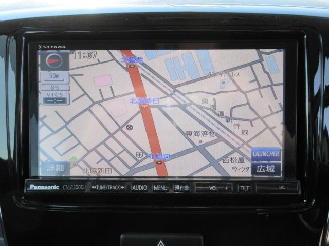 XS パワースライド 外アルミ HDDナビ ETC TV(17枚目)