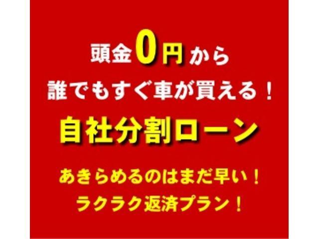 X アイドルストップ CDデッキ 電格ミラー Tチェーン車(19枚目)
