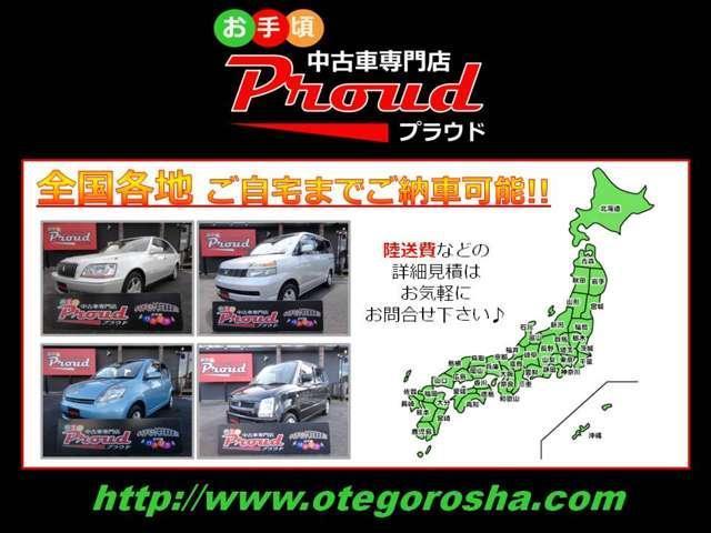 「ダイハツ」「タント」「コンパクトカー」「静岡県」の中古車36