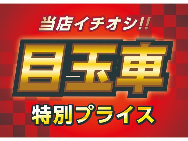 ライダー 1年保証 ナビ スマートキー CD録音可 DVD再生可 フルセグTV プッシュスタート  オートAC HID スポーツモード エコモード 社外アルミ エアロ CVT タイミングチェーン(3枚目)