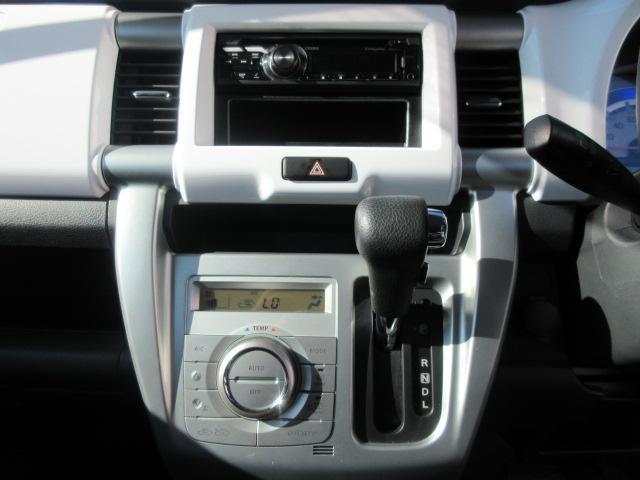 X /1年保証付 アイドリングストップ レーダーブレーキサポート シートヒーター ETC HIDヘッドライト Sエネチャージ プッシュスタート スマートキー ベンチシート フォグランプ ウインカーミラー(49枚目)