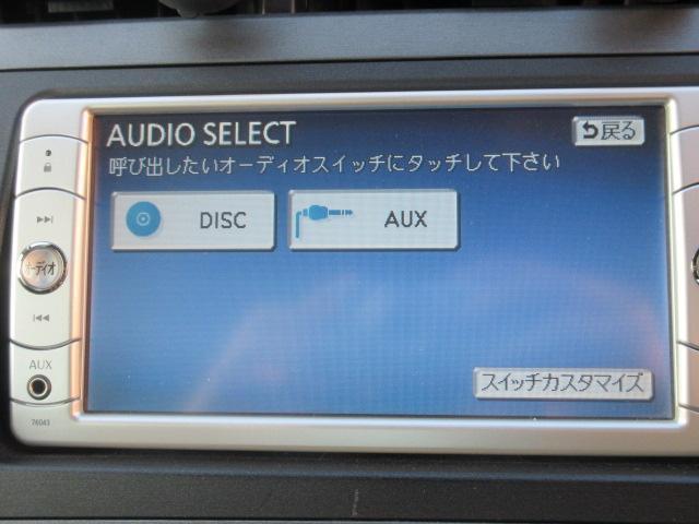 S /1年保証付 ナビ バックカメラ HID TV視聴可 CD可 DVD可 15インチアルミ ハイブリッド プッシュスタート モード切り替え スマートキー 全席オートPW ハンドルスイッチ(51枚目)