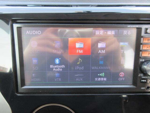 ハイウェイスター G /1年保証付 ナビ Bluetooth 全周囲カメラ バックカメラ フルセグTV HIDヘッドライト CD DVD再生 インテリキー プッシュスタート オートライト ベンチシート 前後スピーカー(6枚目)