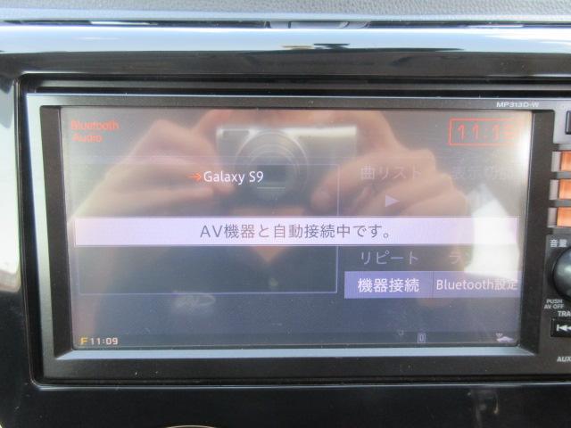 ハイウェイスター G /1年保証付 ナビ Bluetooth 全周囲カメラ バックカメラ フルセグTV HIDヘッドライト CD DVD再生 インテリキー プッシュスタート オートライト ベンチシート 前後スピーカー(7枚目)