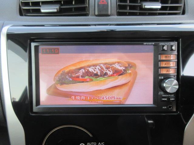 ハイウェイスター G /1年保証付 ナビ Bluetooth 全周囲カメラ バックカメラ フルセグTV HIDヘッドライト CD DVD再生 インテリキー プッシュスタート オートライト ベンチシート 前後スピーカー(8枚目)