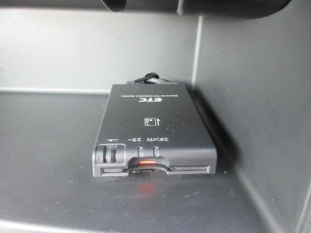 ハイウェイスター G /1年保証付 ナビ Bluetooth 全周囲カメラ バックカメラ フルセグTV HIDヘッドライト CD DVD再生 インテリキー プッシュスタート オートライト ベンチシート 前後スピーカー(10枚目)