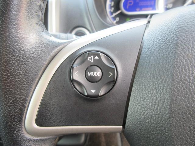 ハイウェイスター G /1年保証付 ナビ Bluetooth 全周囲カメラ バックカメラ フルセグTV HIDヘッドライト CD DVD再生 インテリキー プッシュスタート オートライト ベンチシート 前後スピーカー(71枚目)