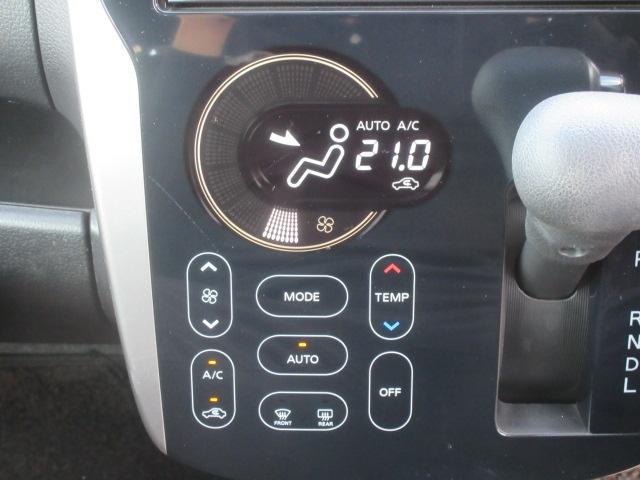ハイウェイスター G /1年保証付 ナビ Bluetooth 全周囲カメラ バックカメラ フルセグTV HIDヘッドライト CD DVD再生 インテリキー プッシュスタート オートライト ベンチシート 前後スピーカー(73枚目)