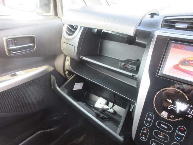 ハイウェイスター G /1年保証付 ナビ Bluetooth 全周囲カメラ バックカメラ フルセグTV HIDヘッドライト CD DVD再生 インテリキー プッシュスタート オートライト ベンチシート 前後スピーカー(74枚目)