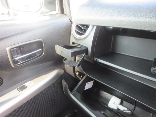 ハイウェイスター G /1年保証付 ナビ Bluetooth 全周囲カメラ バックカメラ フルセグTV HIDヘッドライト CD DVD再生 インテリキー プッシュスタート オートライト ベンチシート 前後スピーカー(75枚目)