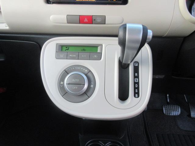 ココアプラスX /1年保証付 ナビ フルセグTV アイドリングストップ スマートキー CD DVD再生 オートエアコン 電格ミラー ベンチシート 社外メモリーナビ ドアバイザー タイミングチェーン CVT(20枚目)