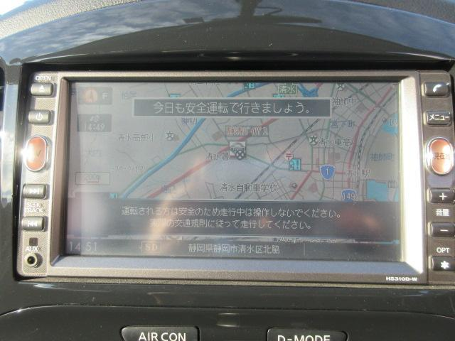 15RX /1年保証付 ナビ バックカメラ Bluetooth フルセグTV CD DVD視聴可 ETC オートライト 6スピーカー オートエアコン 電動格納ミラー CVT タイミングチェーン(9枚目)