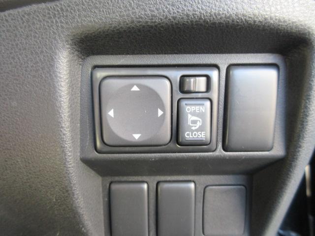 15RX /1年保証付 ナビ バックカメラ Bluetooth フルセグTV CD DVD視聴可 ETC オートライト 6スピーカー オートエアコン 電動格納ミラー CVT タイミングチェーン(23枚目)