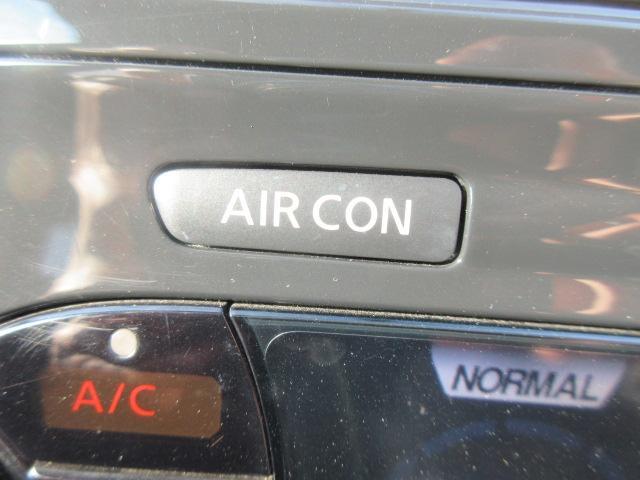 15RX /1年保証付 ナビ バックカメラ Bluetooth フルセグTV CD DVD視聴可 ETC オートライト 6スピーカー オートエアコン 電動格納ミラー CVT タイミングチェーン(29枚目)