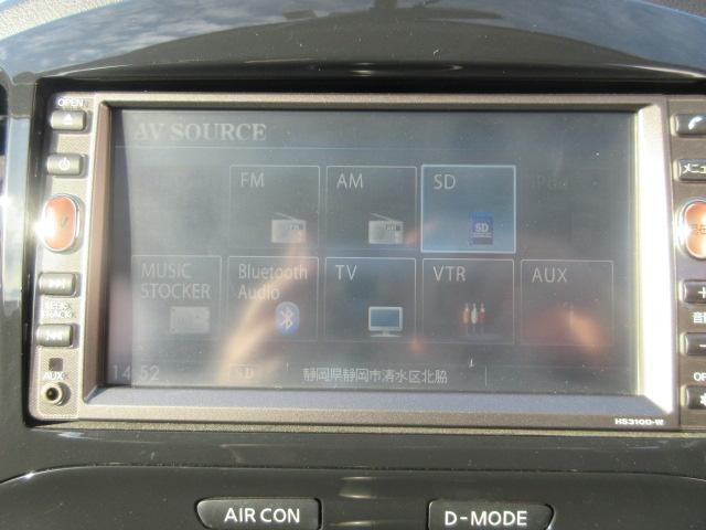 15RX /1年保証付 ナビ バックカメラ Bluetooth フルセグTV CD DVD視聴可 ETC オートライト 6スピーカー オートエアコン 電動格納ミラー CVT タイミングチェーン(36枚目)