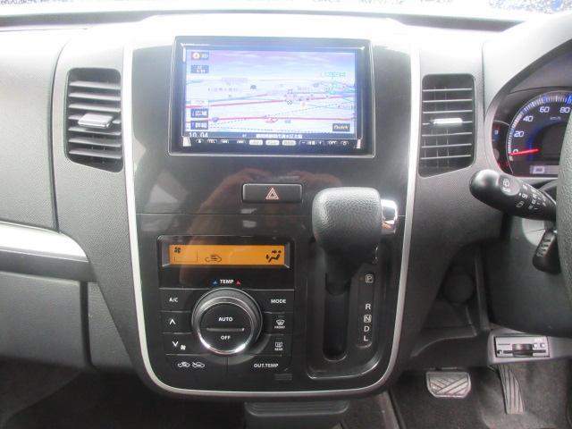 リミテッドII /1年保証付 HDDナビ スマートキー Buluetooth フルセグ HIDヘッドライト プッシュスタート オートライト 録音 ETC 15インチアルミ DVD再生 シートヒーター 前後スピーカー(29枚目)